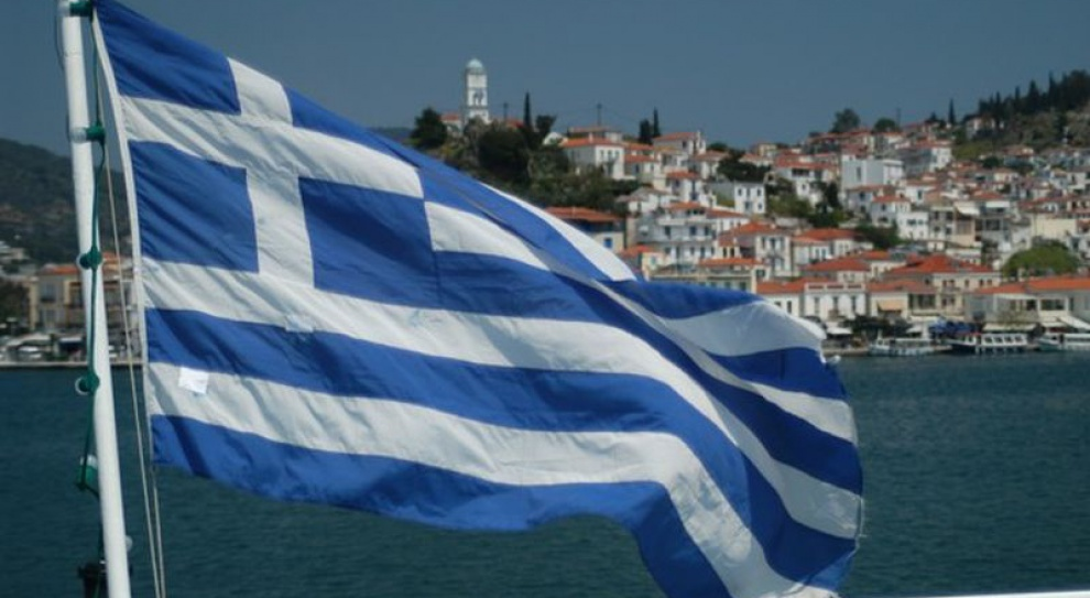 Jeśli grecki rząd nie zwolni 150 tys. osób, nie dostanie pomocy