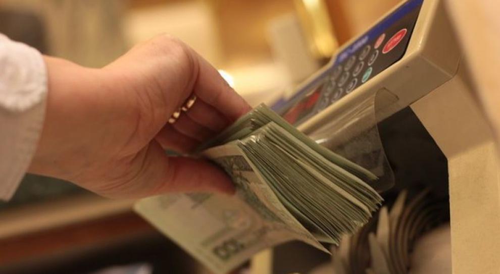 Pracownik banku podejrzewany o kradzież prawie 400 tys. zł