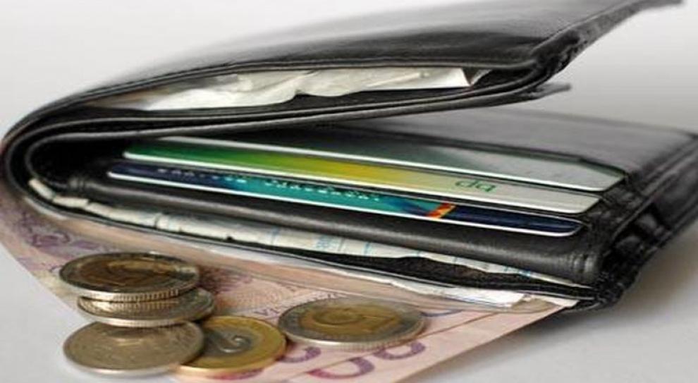 Jak wyglądają portfele radnych miejskich?