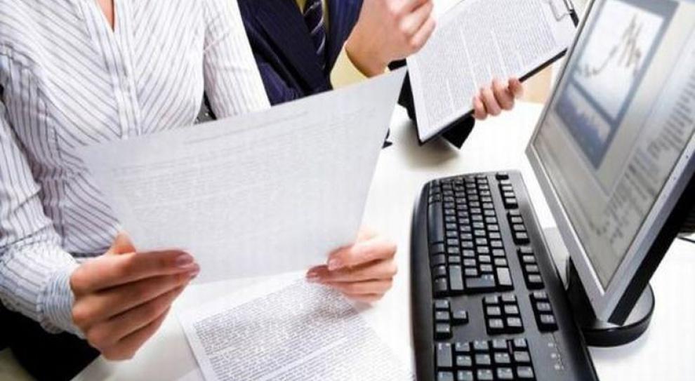 Dyrektywa INSPIRE usprawni pracę urzędników?