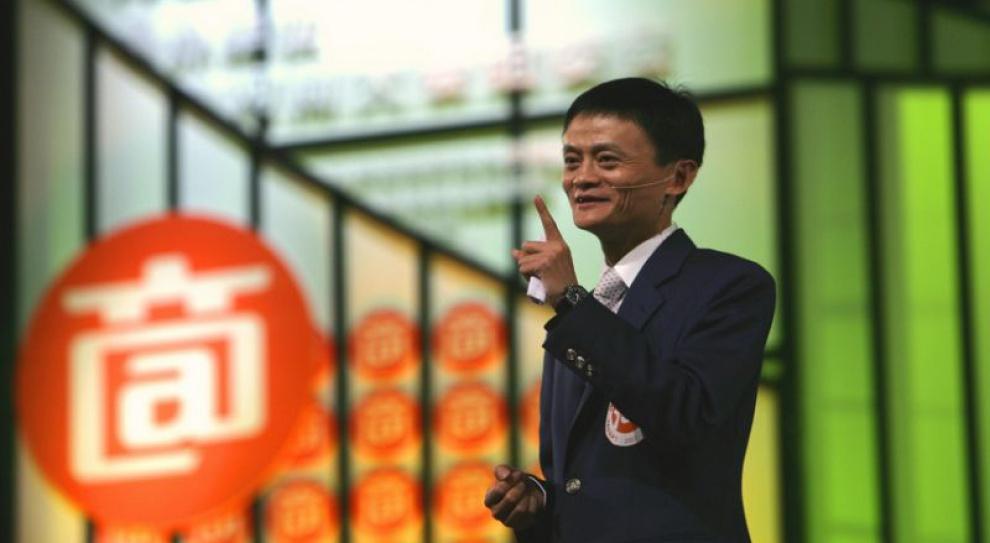 Chiński Amazon. Będzie to jedno z największych IPO w historii