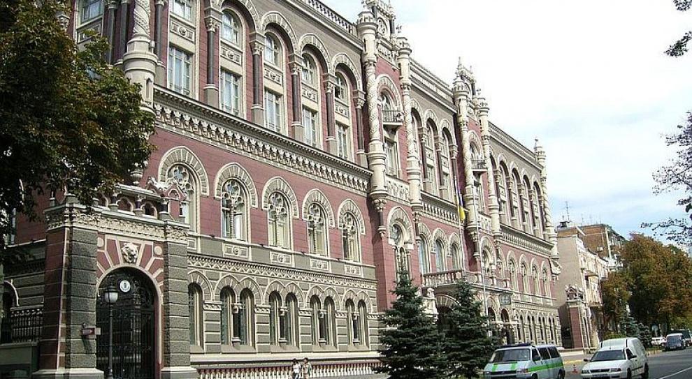 Stepan Kubiw nowym prezesem Narodowego Banku Ukrainy