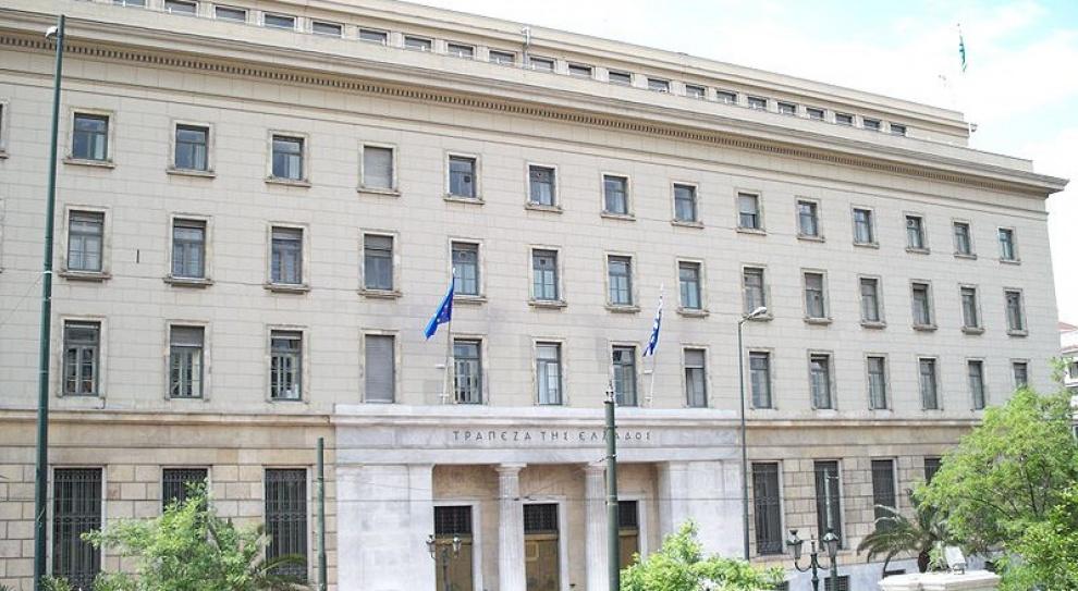 Jannis Sturnaras został szefem banku centralnego w Grecji