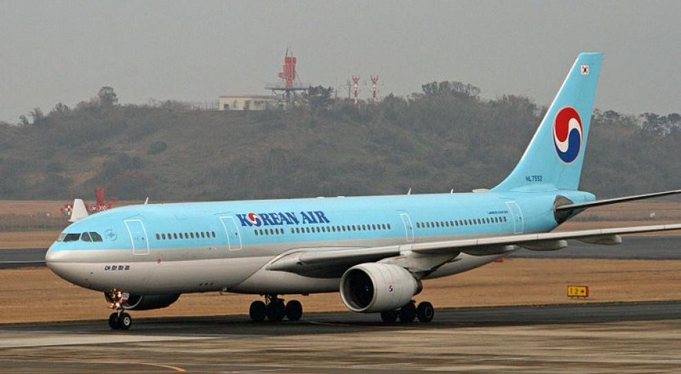 Heather Cho, wiceszefowa Korean Air zostanie zwolniona