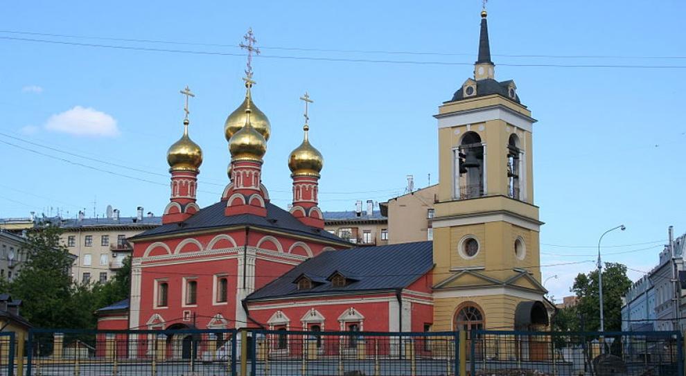 Moskwa: Ok. 3 tys. urzędników straci pracę