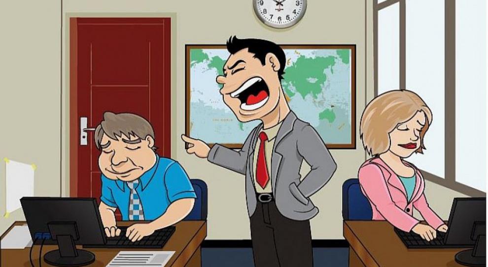 Ciemna strona zarządzania... kiedy pracownika trzeba postawić do pionu