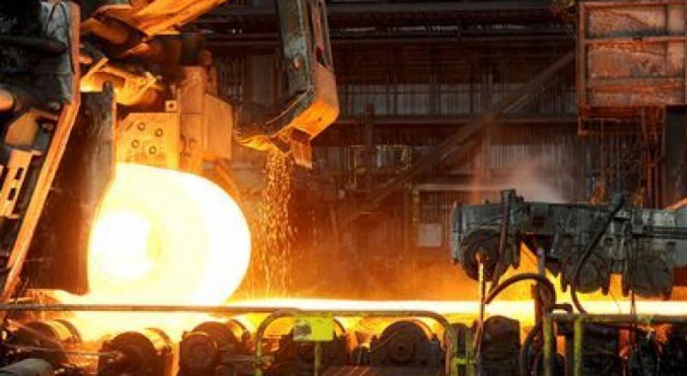 Podwyżki dla pracowników ArcelorMittal
