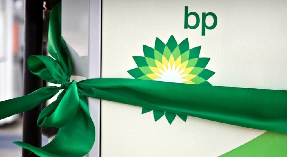 Koncern BP redukuje zatrudnienie, ale nie w Polsce