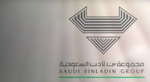 Binladen Group zwalnia 77 tys. pracowników