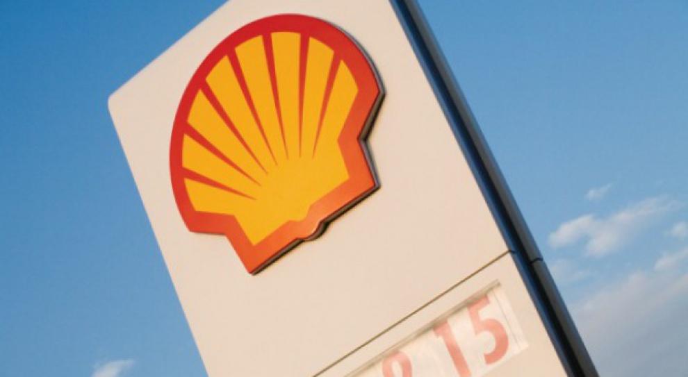 Kraków, praca w Shell: Centrum biznesowe zatrudni 100 pracowników