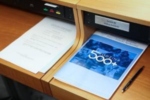 Od 1 lutego można składać wnioski o 500 plus przez internet