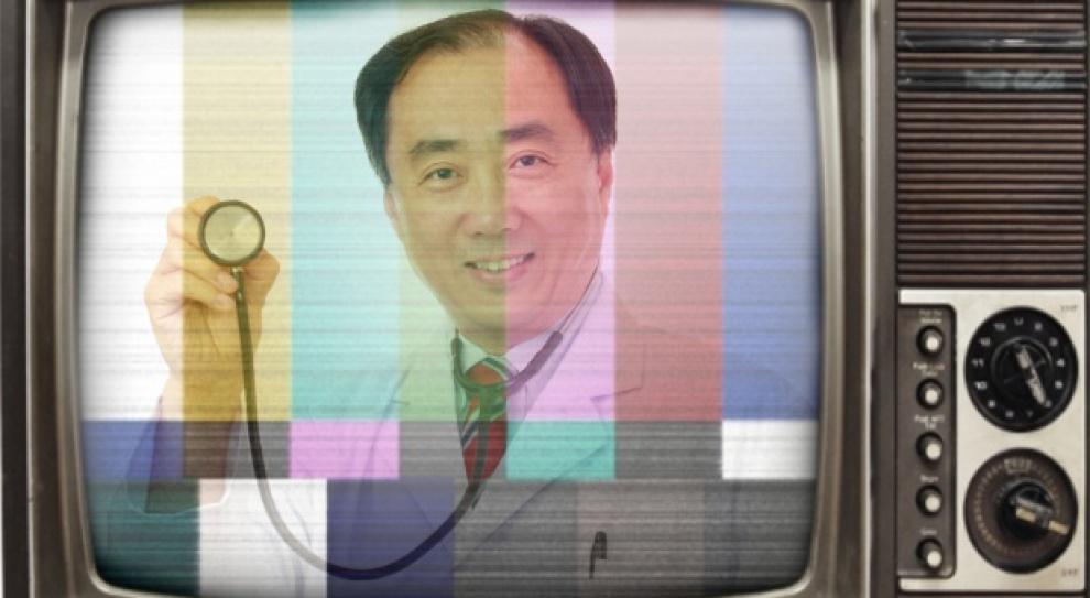 Lekarz i farmaceuta znikną z reklam?