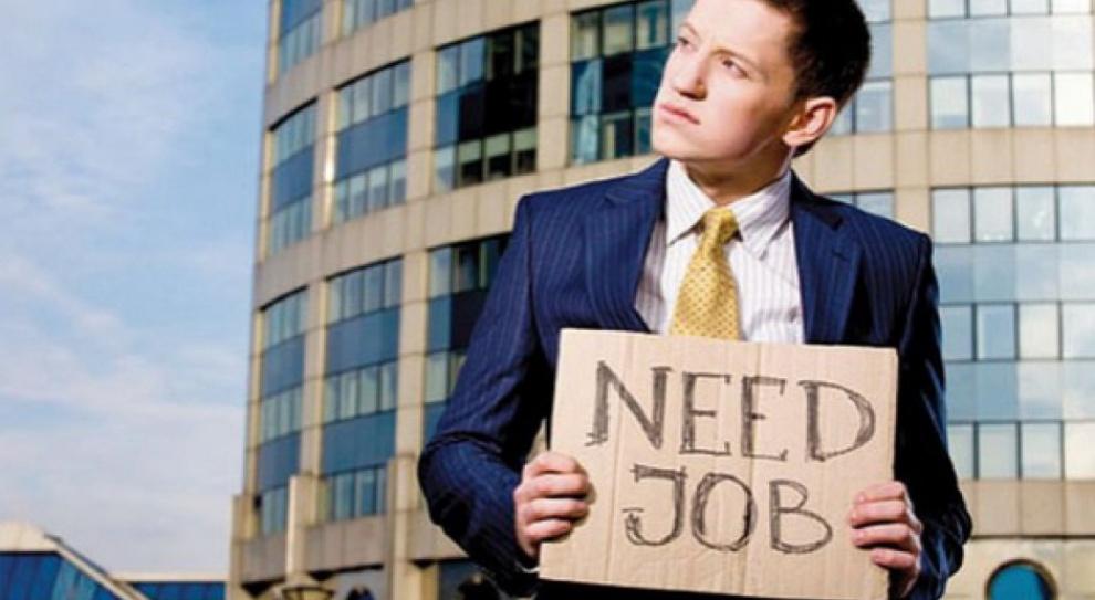 USA, bezrobocie: Mniej osób po zasiłek dla bezrobotnych