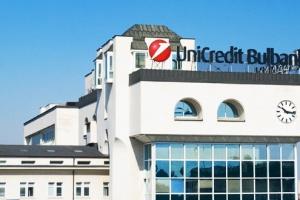UniCredit będzie zwalniał. Bank obetnie 6000 etatów