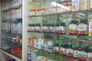 Resort zdrowia szuka szefa Głównego Inspektora Farmaceutycznego