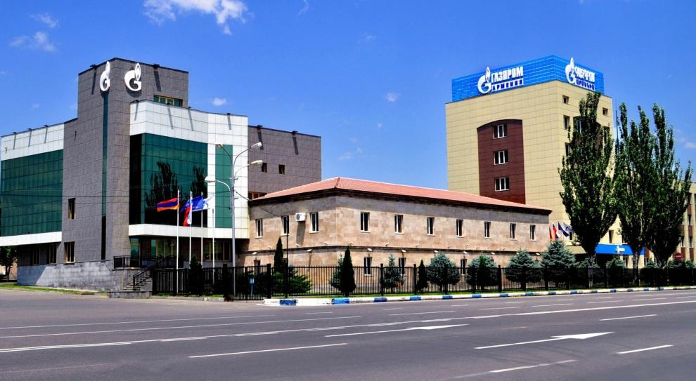 Były szef Gazpromu Karen Karapetian został premierem Armenii