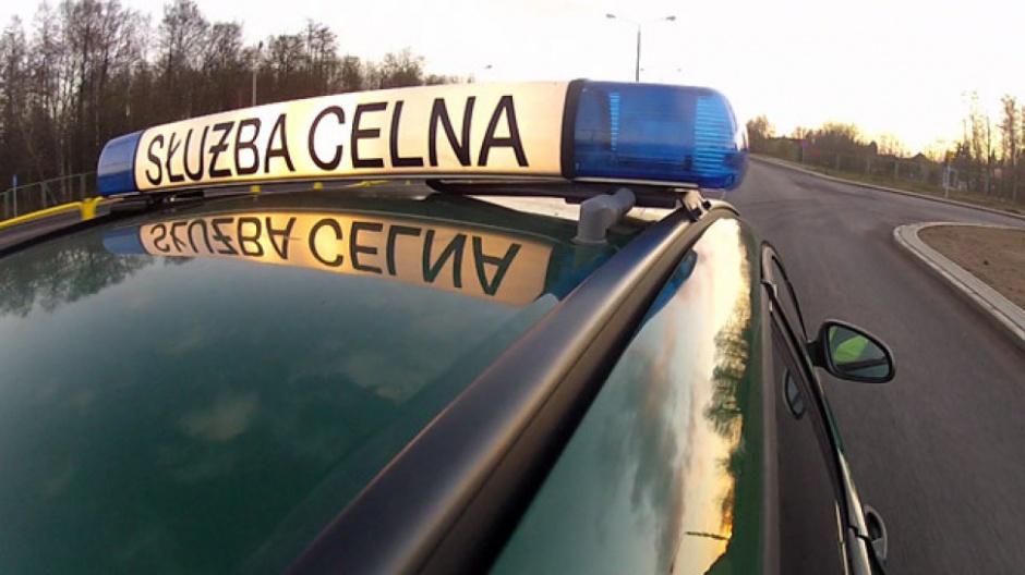 Krajowa Administracja Skarbowa: Celnicy apelują o odrzucenie projektu
