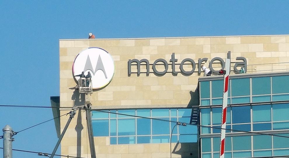 Połączenie Motoroli z Lenovo:  Szykują się zwolnienia
