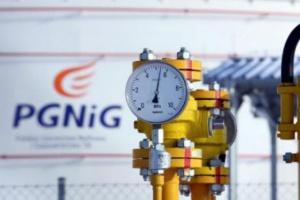 Piątkowe posiedzenie Rady Nadzorczej PGNiG - odwołane