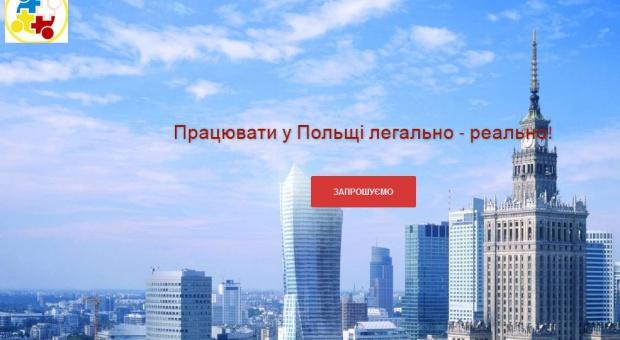 Pracownicy z Ukrainy mają w Polsce swój związek zawodowy