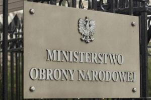 MON: Misiewicz nie prowadził szkoleń dla oficerów