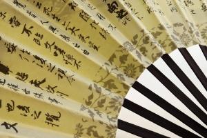 Znajomość języka chińskiego to szansa na dobrą pracę i wysokie zarobki? Nie do końca