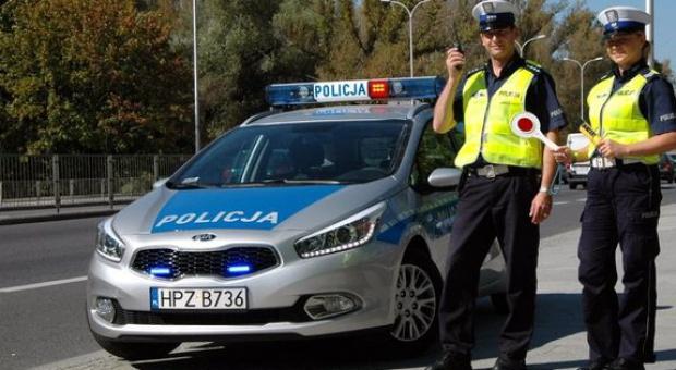 MSWiA ogłosiło konkurs na pracę o polskiej Policji