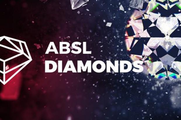 Diamenty ABSL pod patronatem PulsHR.pl. Zapraszamy do zgłoszeń