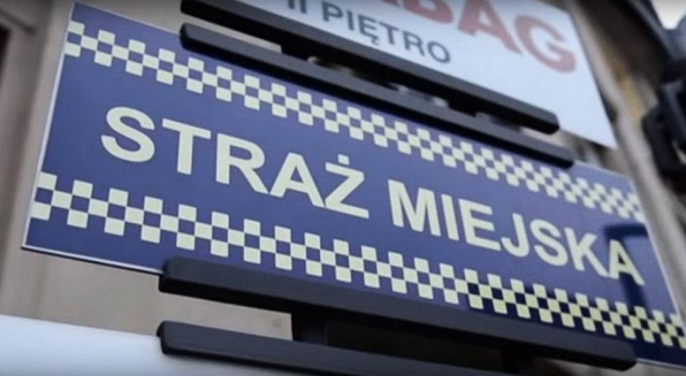 Straż miejska w Łodzi rekrutuje. Potrzebnych 9 funkcjonariuszy