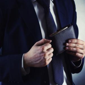 Z tytułem MBA zarobisz więcej. Ile dokładnie?