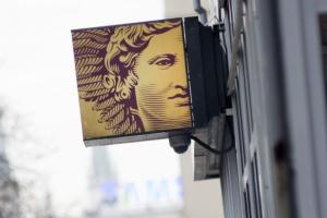 Będą zmiany w składzie radzie nadzorczej Alior Banku?