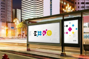 Atlas, Ursus i IBM Polska będą wspierać Łódź w walce o EXPO 2022