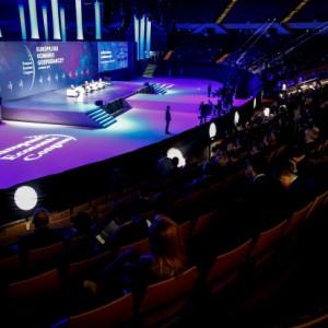 Znamy datę Europejskiego Kongresu Gospodarczego w 2018 roku