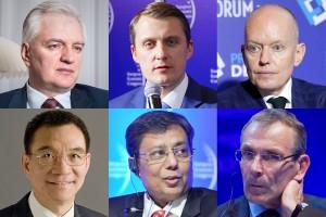 Prestiż i kompetencje. Zobacz, kto przyjedzie na Europejski Kongres Gospodarczy