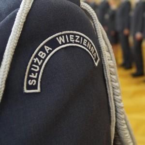 Sprzęt i szkolenia dla Służby Więziennej