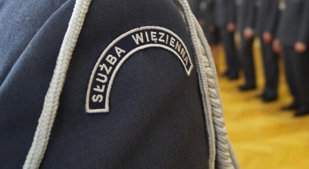 Podkarpackie: Sprzęt i szkolenia dla Służby Więziennej