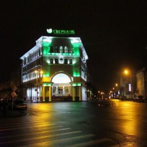 Zwolnienia w rosyjskim banku za krytykę Gazpromu