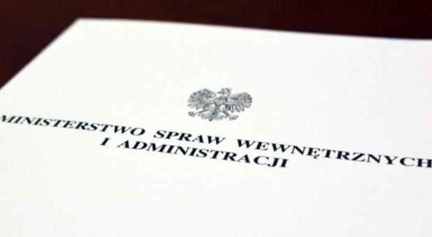Rusza rekrutacja na letnie praktyki studenckie w MSWiA
