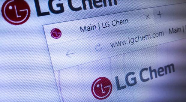 Cała Polska walczy o nową inwestycję LG
