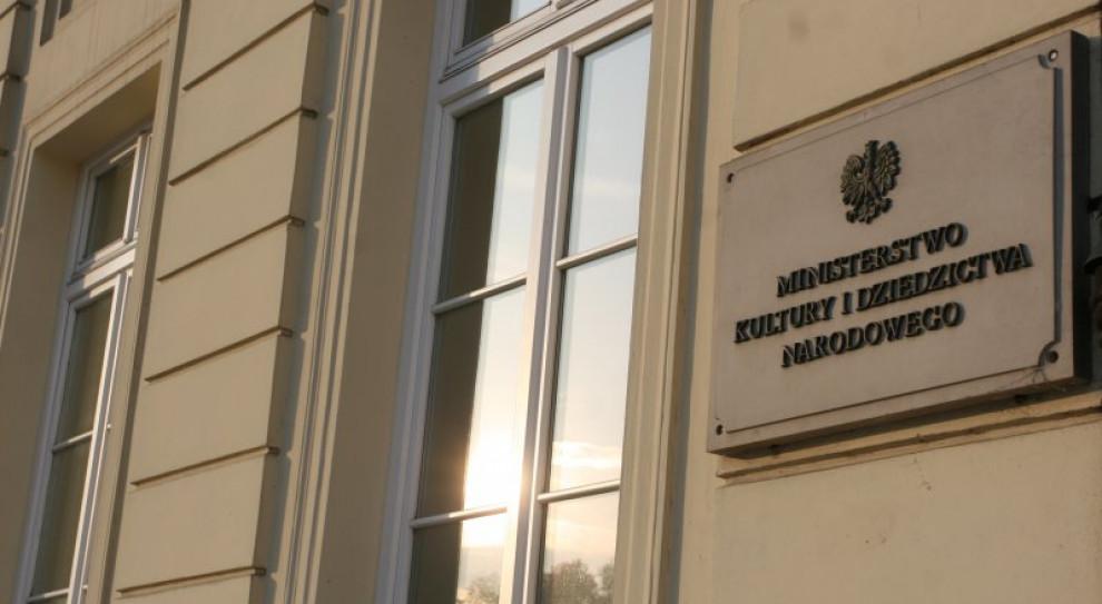Polskie studia filmowe jak DreamWorks czy Warner Bros. MKiDN tworzy jeden ośrodek produkcji