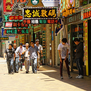 Chiński smok łapie zadyszkę. Fabryki zwalniają, rośnie bezrobocie