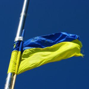 Będzie nowa placówka dla Ukraińców w Polsce
