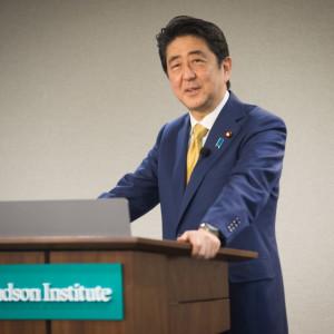Odważny apel rządu w Tokio. O taki krok niełatwo w innych krajach