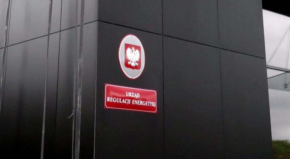 Kancelaria premiera ogłosiła nowy konkurs na prezesa URE