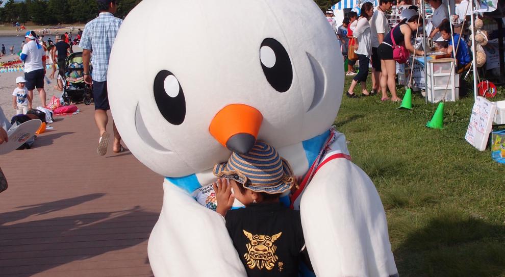 Tokio apeluje do pracowników, by na czas igrzysk olimpijskich 2020 zostali w domu
