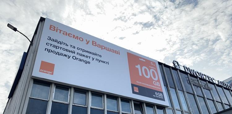 Fot. PayUkraine