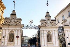 Władze uczelni rekomendują ograniczenie do minimum imprez