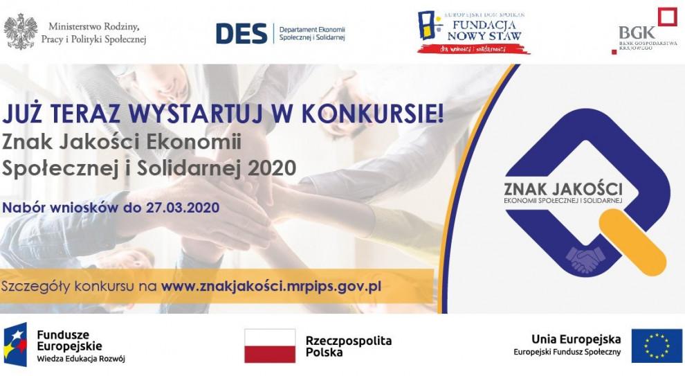"""Michałek: do 27 marca można składać wnioski o przyznanie certyfikatu """"Znak Jakości"""""""
