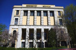 Uniwersytet Medyczny w Łodzi odwołuje wykłady i konferencje
