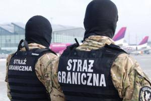 Straż Graniczna bliżej kandydatów do służby